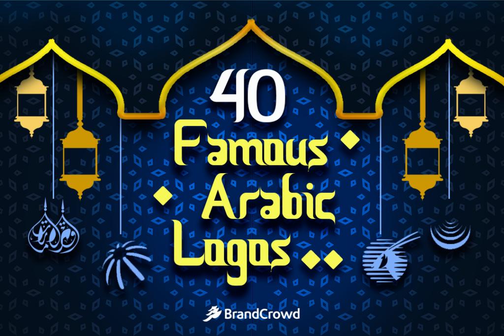 40 Famous Arabic Logos